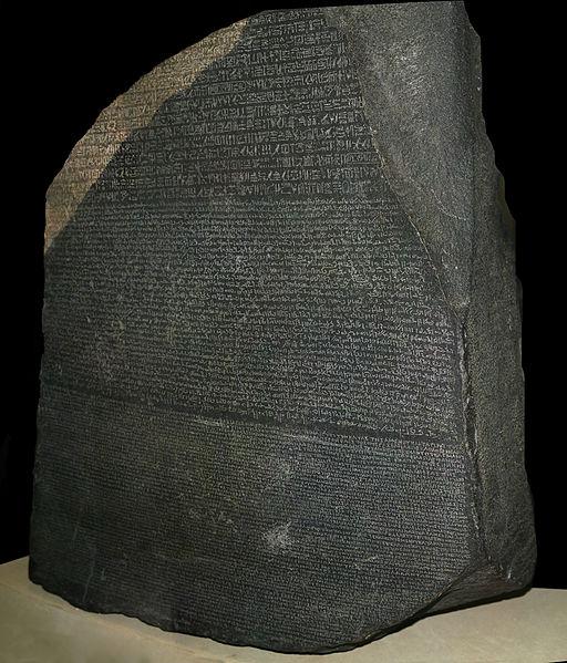 512px-Rosetta_Stone